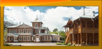 Усадьба В.П. Сукачева (филиал Иркутского художественного музея) – 1 экскурсия на 4 языках
