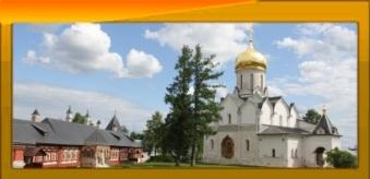 Звенигородский историко-архитектурный и художественный музей – 1 экскурсия на 3 языках