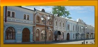 Кировский областной краеведческий музей – 1 экскурсия на 1 языке