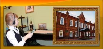 Белохолуницкий краеведческий музей – 1 экскурсия на 2 языках