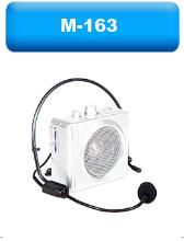 M-163 - переносной усилитель голоса, мегафон