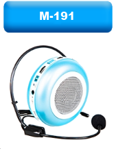 M-191 - переносной усилитель голоса, мегафон