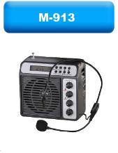 M-913 - переносной усилитель голоса, мегафон