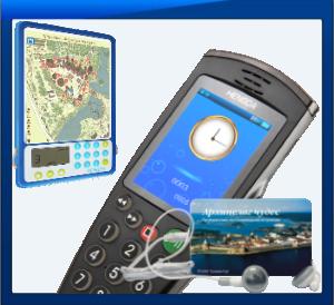 Аудиогиды, слева направо: 1) MG2 - аудиогид с картой места экскурсии, клавиатурой и экраном. В качестве опции предлагается добавление световой индикации экспонатов на карте. 2) C7 - новый мультимедийный аудиогид. В нем развиты и  улучшены характеристики предшествующей модели C6, ставшей одной из самых популярных в музеях Европы. 3) Сувенирный аудиогид в форме кредитной карты с изображениями заказчика на обеих сторонах корпуса