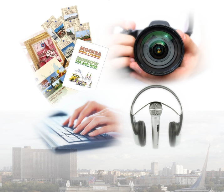 Оказание услуг по созданию аудиоэкскурсии