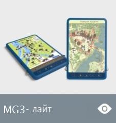 «MG3» - самый доступный аудиогид-карта с автоматическим и с ручным запуском